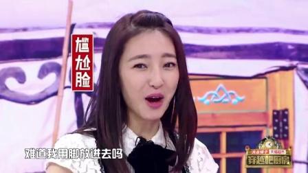 王丽坤遭抱摔现场痛哭