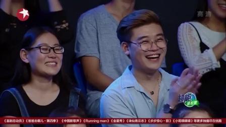 贾玲偷抱宋钟基笑趴金姐 金星秀 20161005