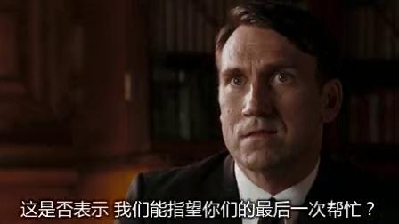 木乃伊3 普通话版