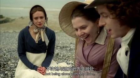 爱玛 第一季 02 艾玛指媒误伤追求者