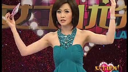 lady呱呱之女士优先 2012 大鹏嘚吧嘚 大鹏控诉张朝阳不加薪
