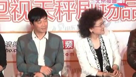 优酷娱乐播报 2012 4月 宋春丽演绎另类《独刺》 唐一菲临时缺席发布会 120411