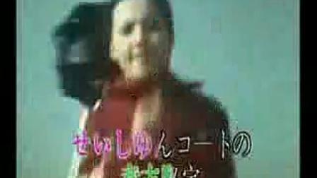 《排球女将》主题曲