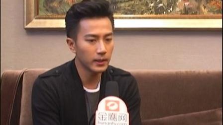 湖南卫视《千山暮雪》刘恺威专访