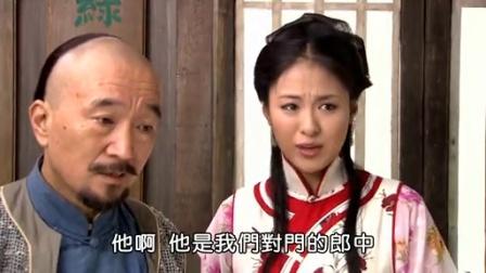 神医喜来乐高清在线_神医喜来乐 02—电视剧—视频高清在线观看-优酷