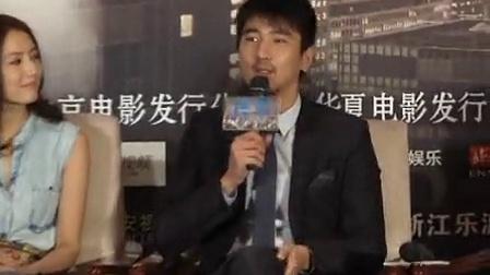女友赴台赵又廷当地陪 20130204