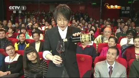 刘谦杯瓶穿插魔术奇幻 26