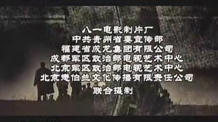 《雄关漫道》主题曲