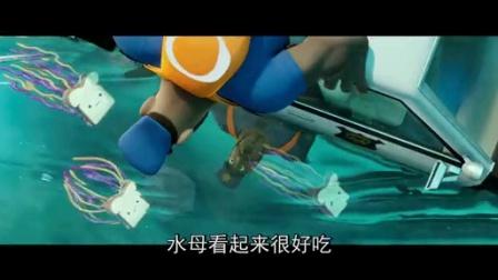 《天降美食2》首款中文预告片 剩饭逆袭复仇