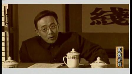 二十世纪中国文化名人 郭沫若 (下)
