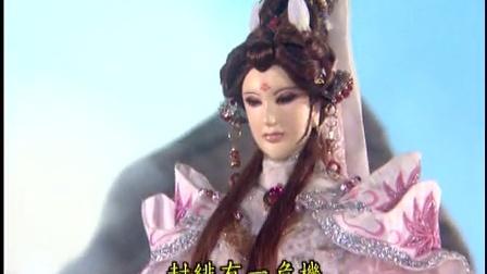 霹雳开疆纪 07 六魄