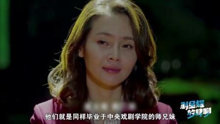 """《剧星耀 放肆聊》第44期:帅气大叔于小伟——论""""双于座""""的""""爱恨纠葛"""""""