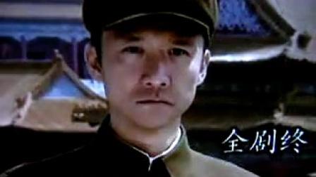 电视剧《天字一号》片尾曲