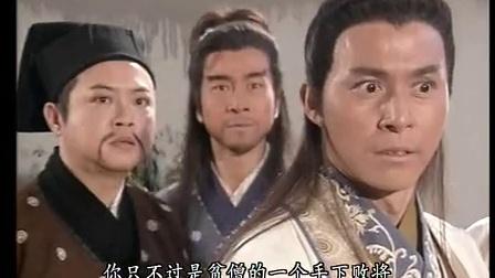 天龙八部97版 15 粤语