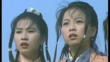 天龙八部97版 45 粤语