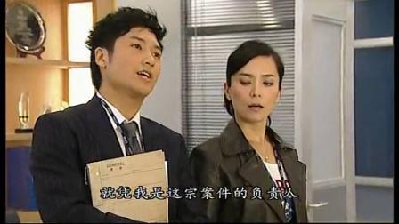 古灵精探B 03 粤语