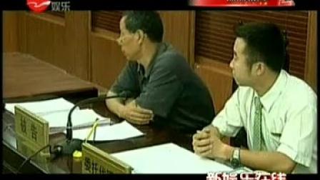 央视主持人赵普撤诉 与物业握手言和