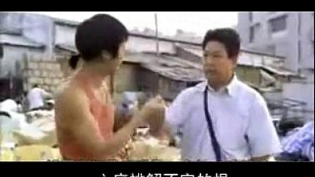 股市版《醉赤壁》MV