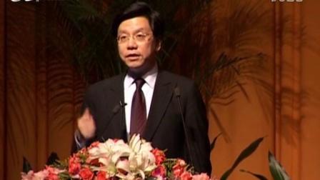 14 公民说 李开复《成长中的十个启发》演讲
