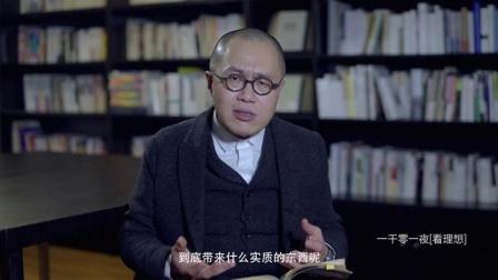 天龙八部(二) 20170112