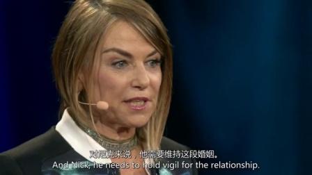 艾斯特·佩蕾尔:重新思考婚外情——给所有经历过爱情的人