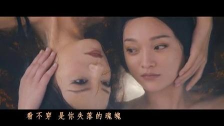 """《画皮Ⅱ》主题曲《画心Ⅱ》MV曝光 张靓颖声音编织""""魔幻仙境"""""""