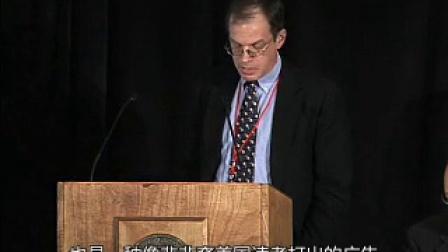 斯坦福大学公开课:美国研究 邓巴与种族