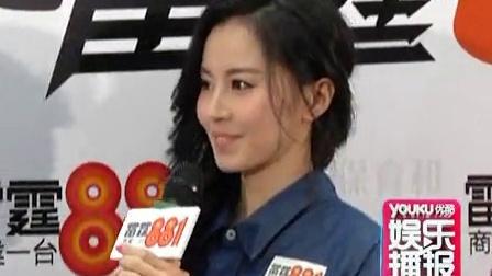陈志云否认力挺古巨基夺男歌手金奖 120704