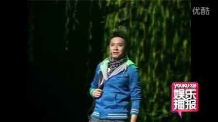 大工业题材音乐剧《告诉海》上演 全景展示聚焦劳动者生活 120705