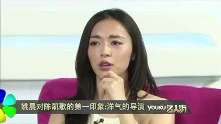 '又圆恋'频频暗送秋波 赵又廷爱高圆圆全部