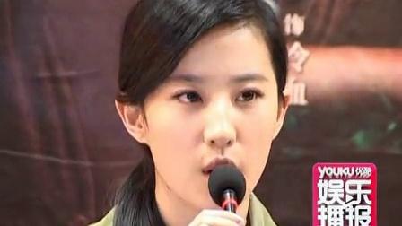 《四大名捕》广州宣传造势 邓超刘亦菲火花四溅 120710