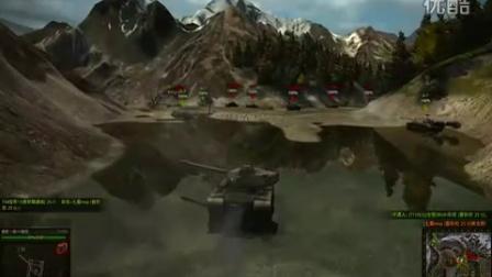 【WOT】坦克世界 傲视龙魂阁 联队赛
