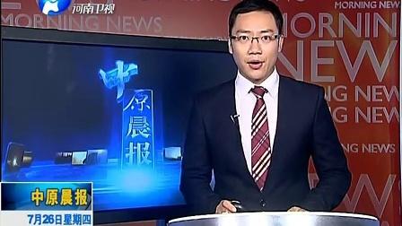 股市行情分析 中原晨报 120726