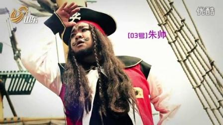 天籁之声 2012 天籁之声2012主题歌MV《听见梦想》 高清
