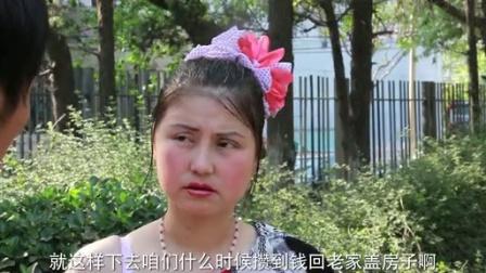 情感超大胸美女潘春辉爱犬不交男友 郑云搞笑视