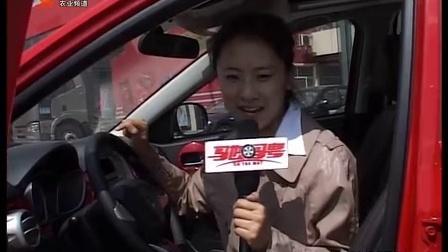 【车印象】试驾一汽欧朗