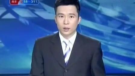 安徽蚌埠:一化工厂发生爆炸 火势已被控制
