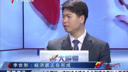 股舞飞阳 2012 股舞飞阳 120605