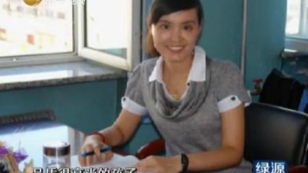 最美女教师 120605