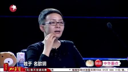 """会计师""""冷笑话""""冷爆全场 笑傲江湖 20140511 高清"""