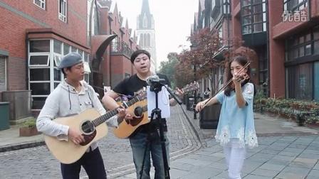吉他弹唱 恋恋风尘(郝浩涵、又又、陶俊)