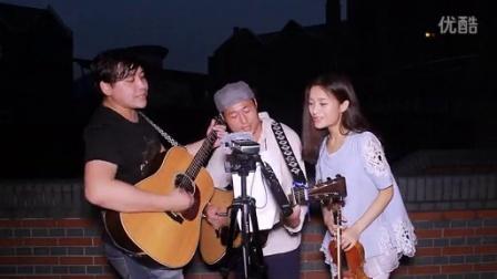 吉他弹唱 光阴的故事(郝浩涵、陶俊、又又)