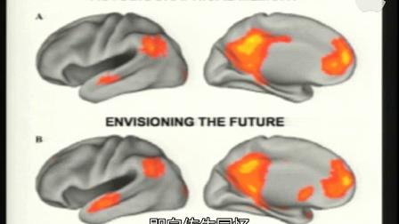 亚利桑那大学公开课:精神病学病例研讨 意识科学的新近发展
