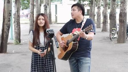 吉他弹唱 同桌的你(郝浩涵、玖兕、宗明振)