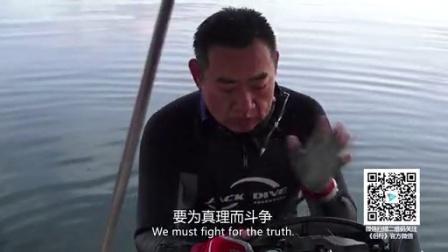 [侣行II] 世界南极—乌斯怀亚 0624