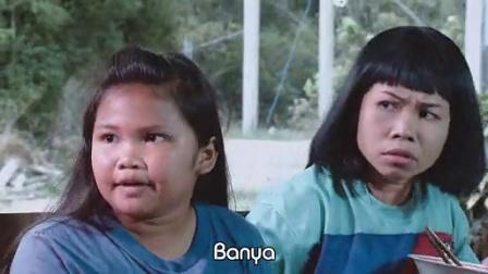 班亚和蕾雨2