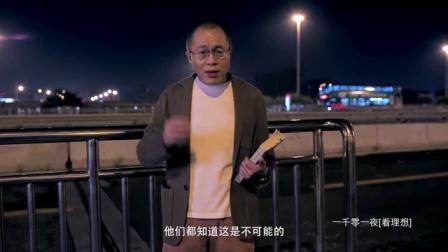 拥抱战败(三) 20150909