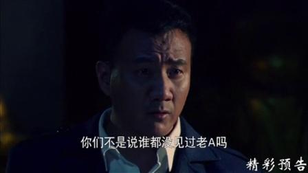 《地下地上之大陆小岛》36集预告片