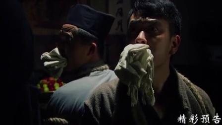 《地下地上之大陆小岛》17集预告片