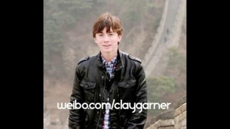 十七岁的男生高山 (Clay Garner) - I'm Fine